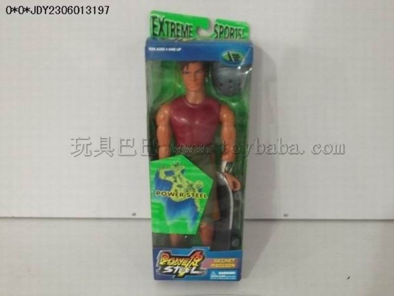 Max steel Extreme warrior No.:10016