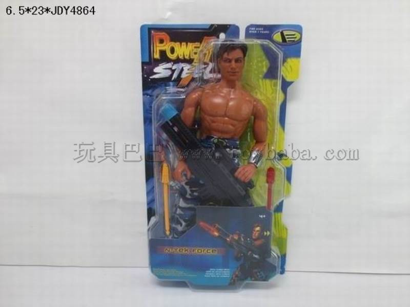 Max steel Charge  warrior No.:10021