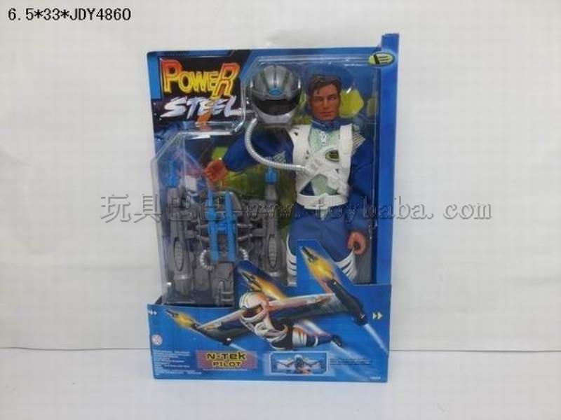 Max steel Flying fighter No.:3218