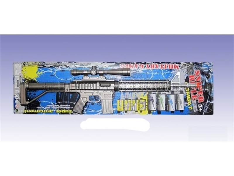 B/O vibrative gun toys with IC and flash lights 73 cm(silver grey) No.:SG322H-1