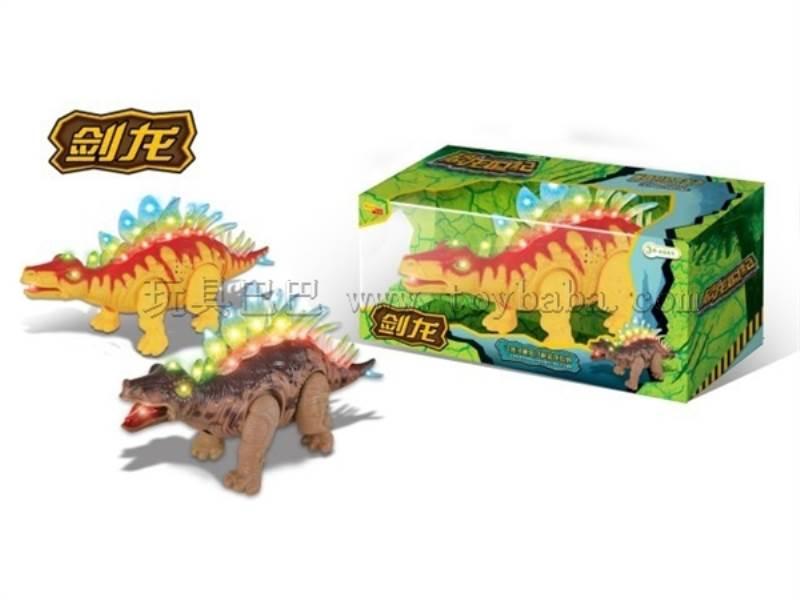 B/O stegosaurus No.:6638