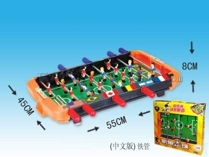 Table Football No.:66999