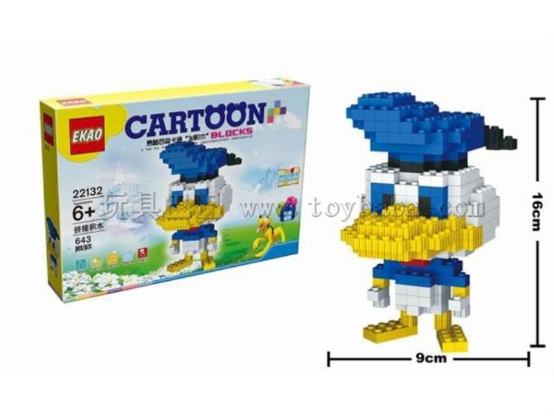 Lego bulk Donald Duck No.:22132
