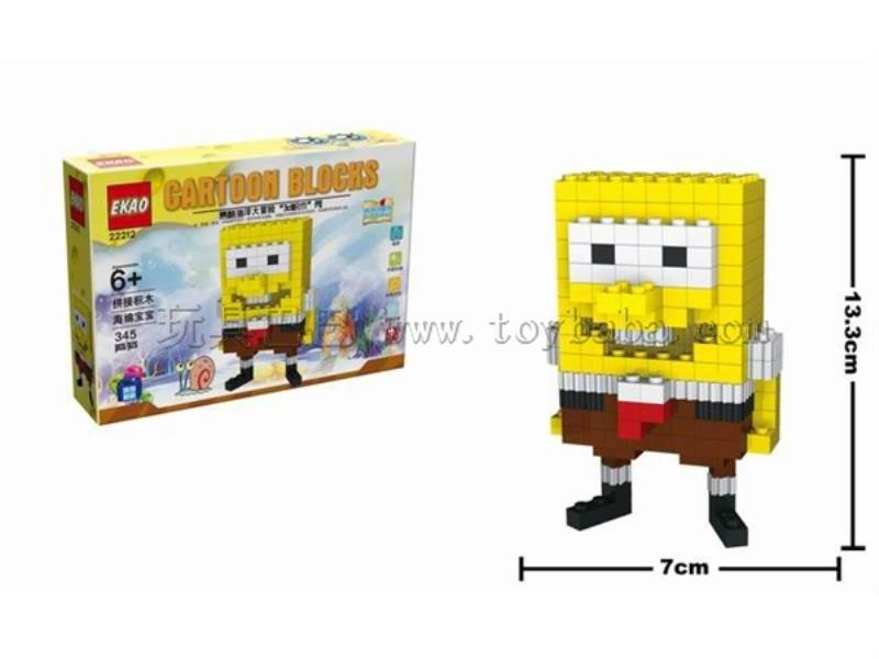 Lego spongebob squarepants No.:22212