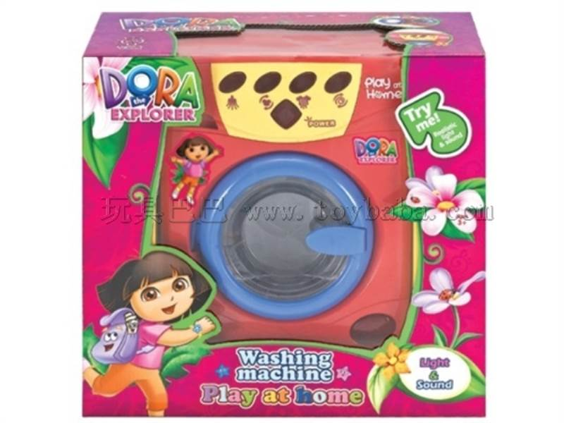Dora washing machine No.:26132DR