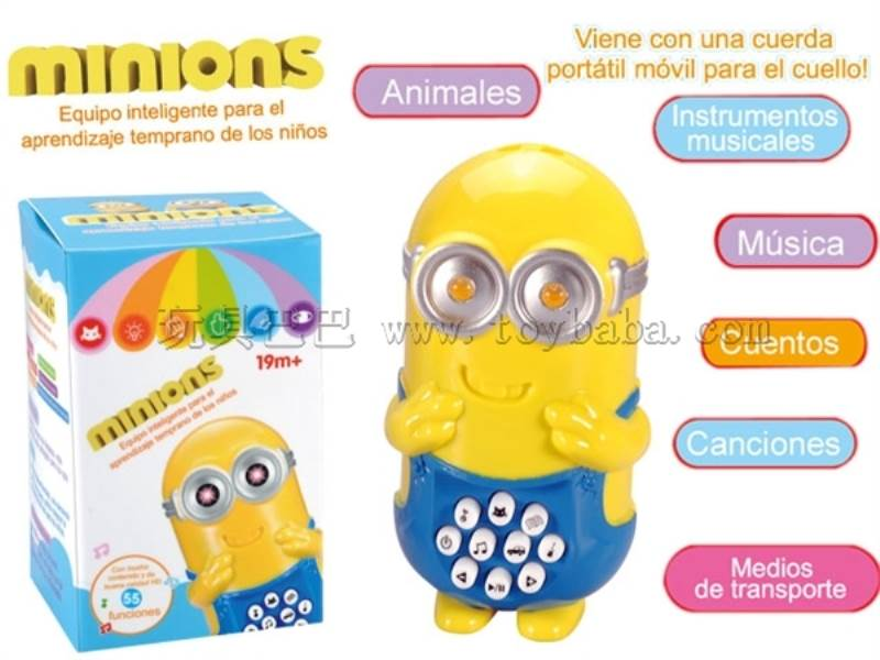 Minions story machine with flash lights spanish version No.:319C