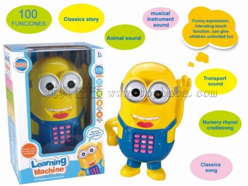 High definition English upgrade light touch version of the minions early teaching storyboards No.:219A