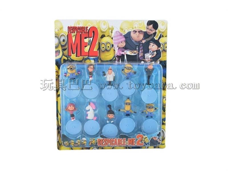 i1.5-2 iDodger dad cartoon character doll 10 + base No.:88631