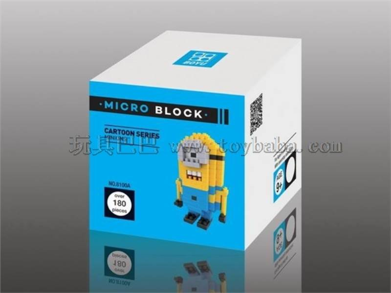 DESPICABLE ME / SMALL YELLOW BRICKS No.:8100A