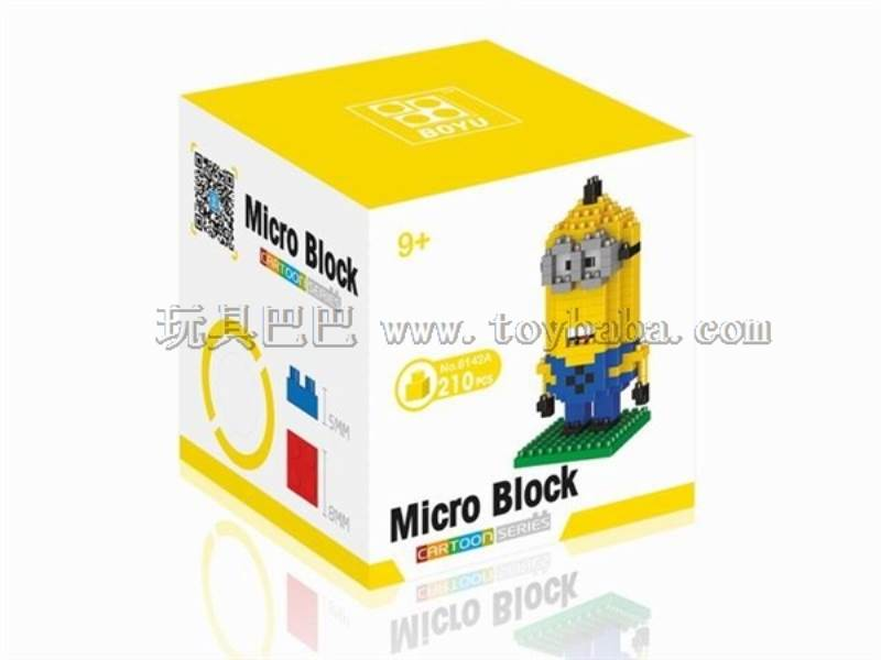 DESPICABLE ME / YELLOW BLOCKS No.:8142A
