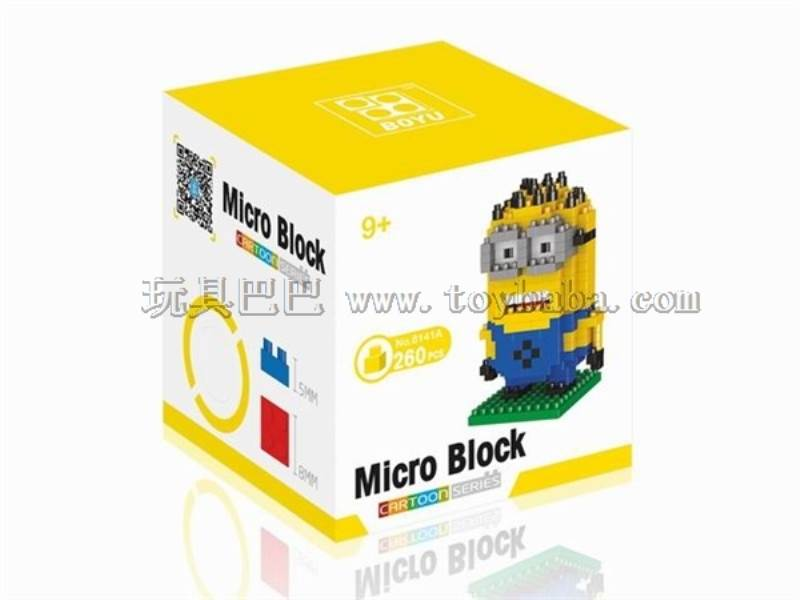 DESPICABLE ME / FAT YELLOW BLOCKS No.:8141A