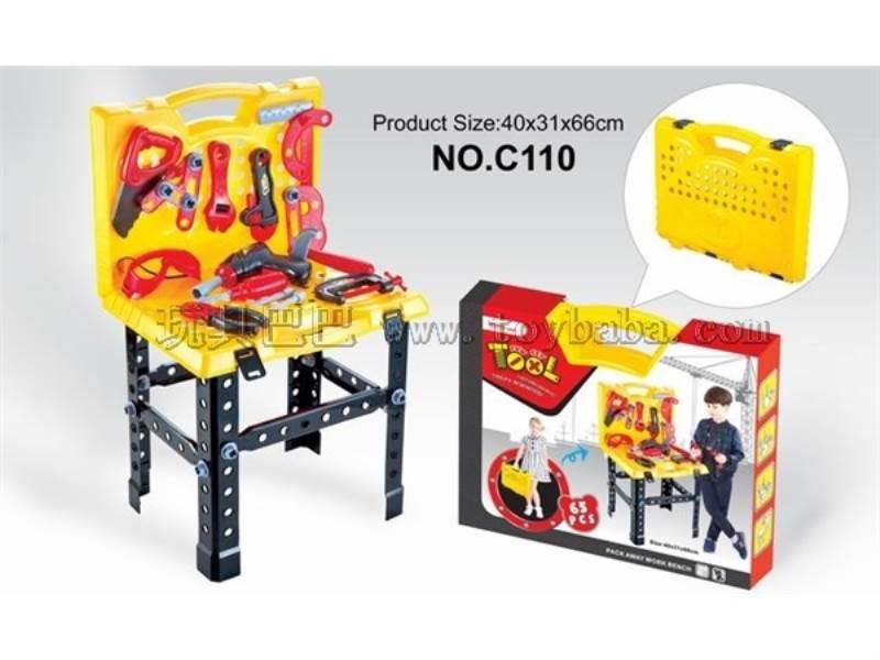 Tool set (yellow) No.:C110