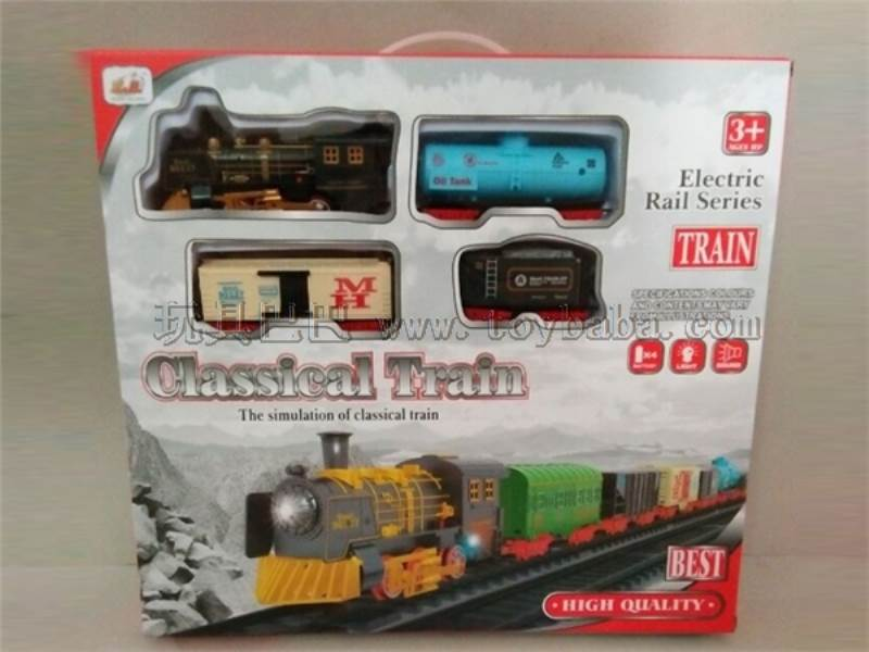 Battery operated railway train No.:6299-80