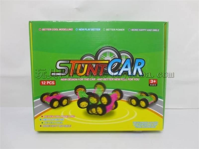 FRICTION STUNT CAR No.:118A