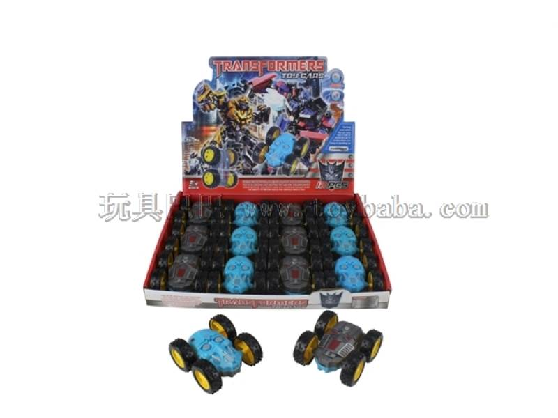 Toys No.:JT-558A