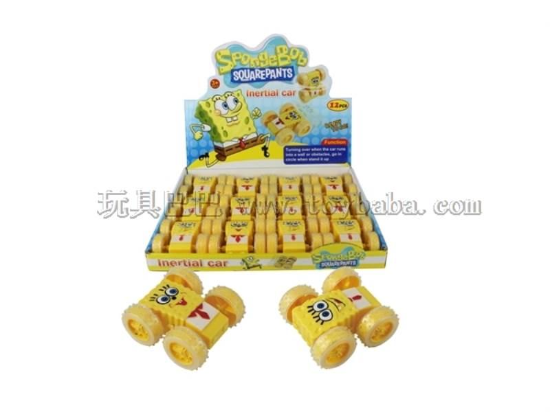 Toys No.:JT-668A