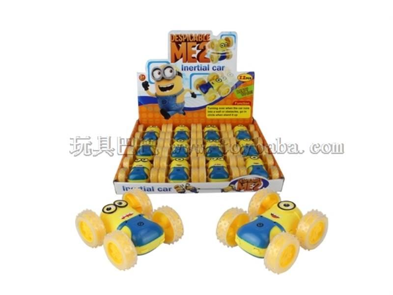Toys No.:JT-778A