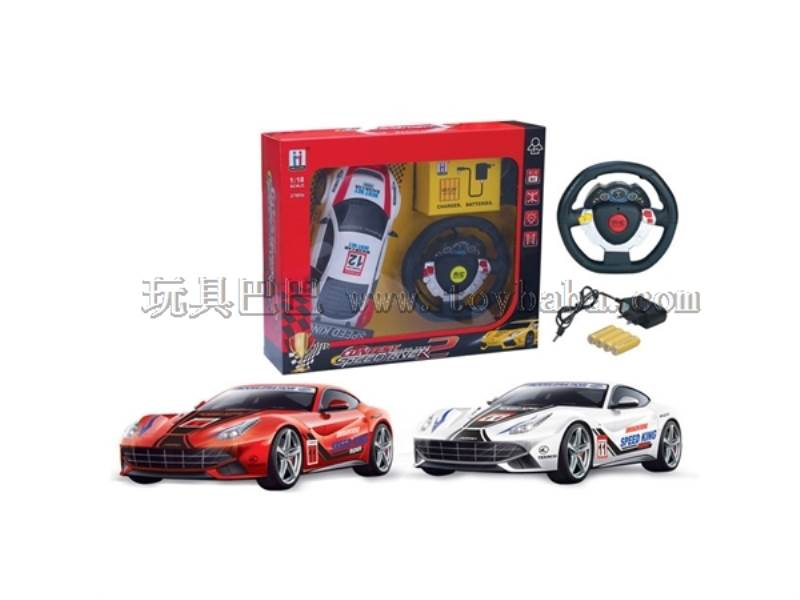 Remote control car No.:MK2115B