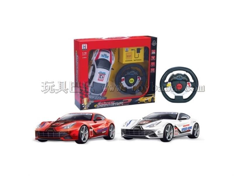 Toys No.:MK2115A