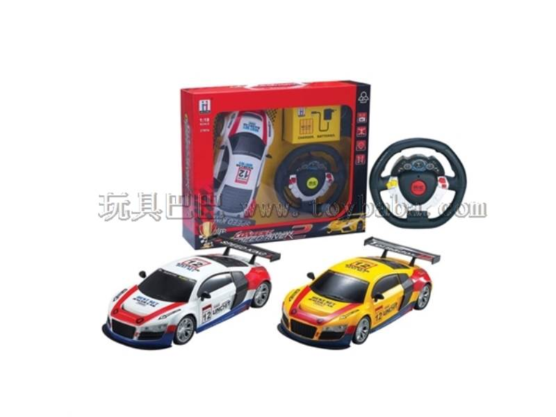 Remote control car No.:MK2114A