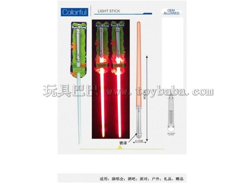 10 light laser sword hand painted silver glow (three models) No.:708-63B