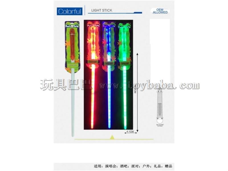 And the light laser sword hand painted silver glow (three models) No.:708-62B