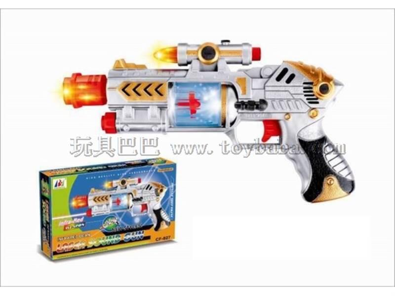 gun No.:CF927