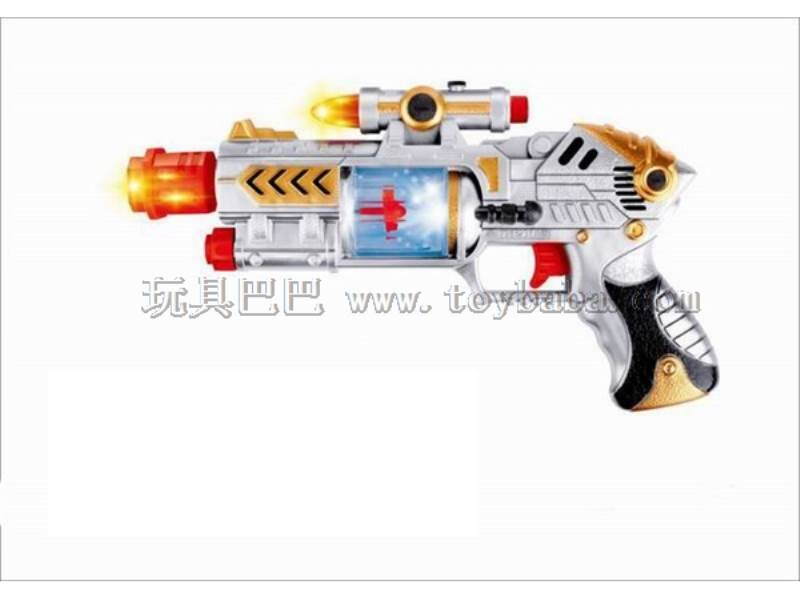 Bag with zhuang infrared light gun vibration No.:CF927