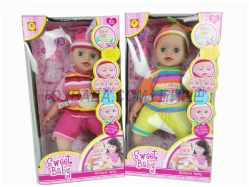 i18 i grimace tongue naughty doll eye movementi(With bottles pacifiers)  No.:201009