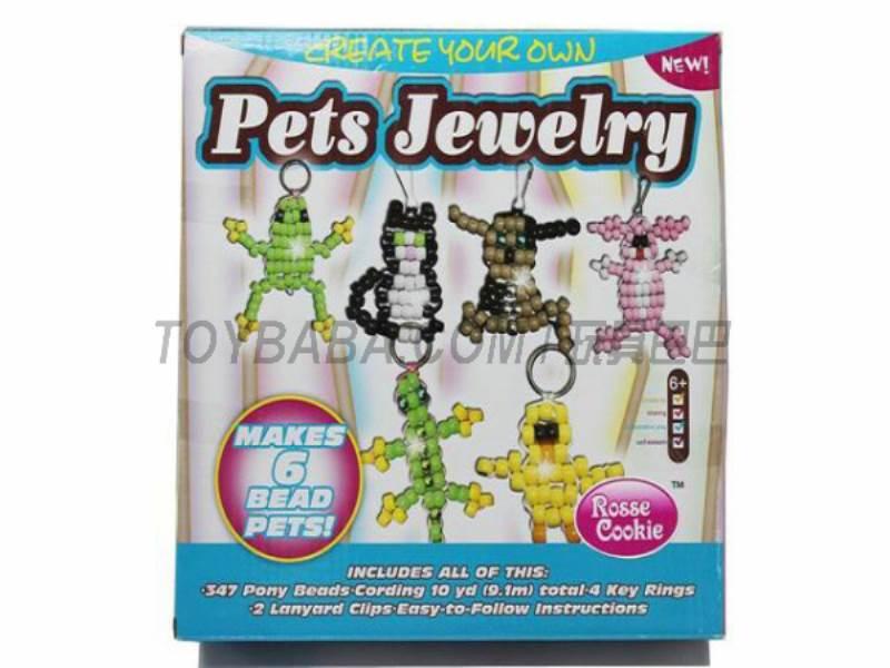 Beads No.:501006