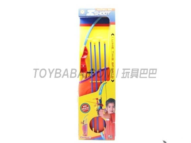 Bow and arrow No.:901015