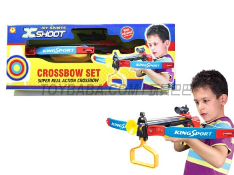 With a bow and arrow target No.:901016