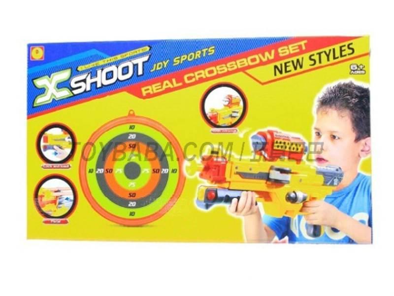 Gun(yellow style) No.:901020