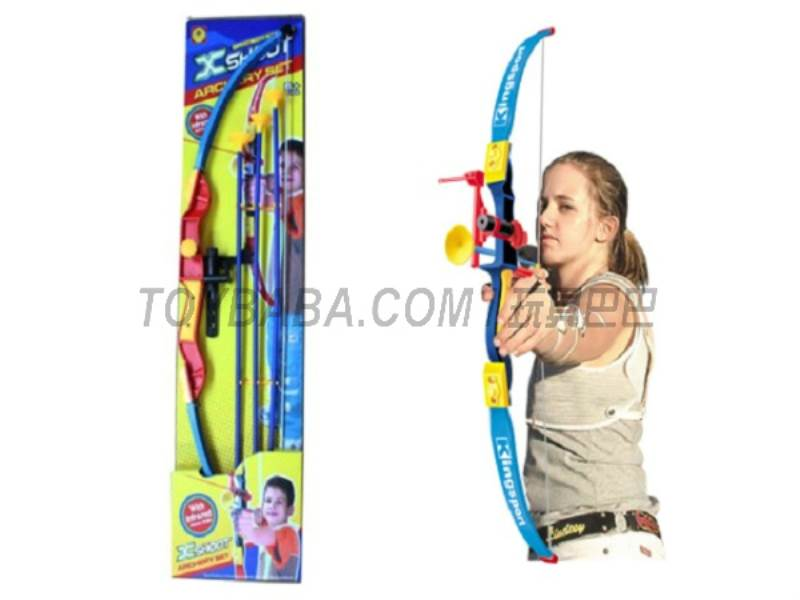 With a bow and arrow target No.:901025