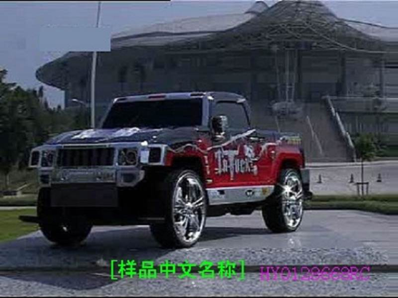 Hummer remote control car dancing No.:550
