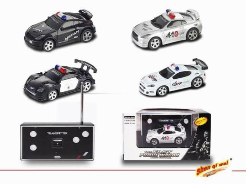 1:58 mini remote control car (Ming cover) Four Channel No.:2006D