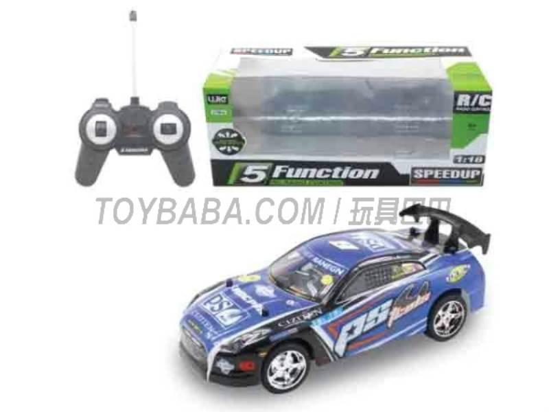 1:18 five -way remote control car ( blue) No.:UJ99-5