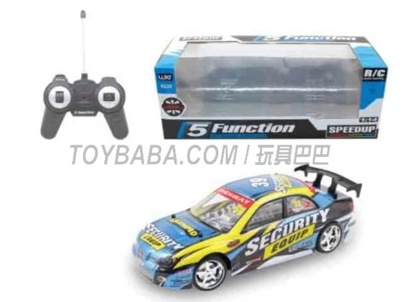 1:14 five -way remote control car ( blue) No.:UJ99-14