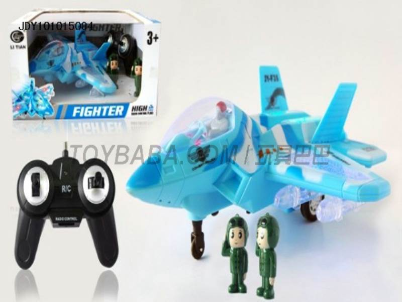 Stone remote control combat aircraft No.:HLT-0025