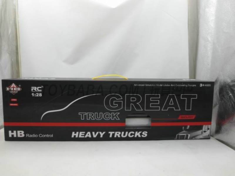 Stone trailer with lights (including charging) No.:666-HT01