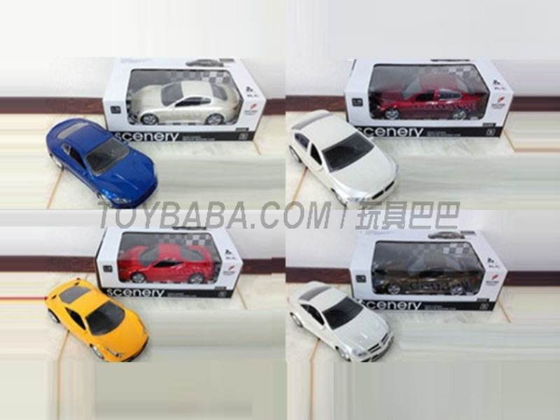 Stone remote control car with charger No.:G2035R