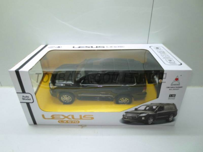 1:16 Rexxar LX570 ( body 5AA remote control 2AA) No.:300307