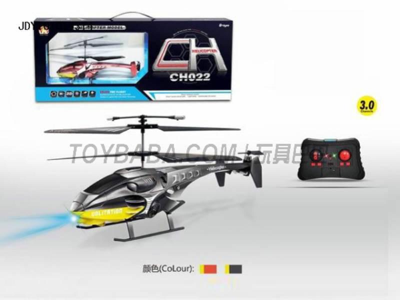 3-way remote control aircraft alloy No.:CH022-3