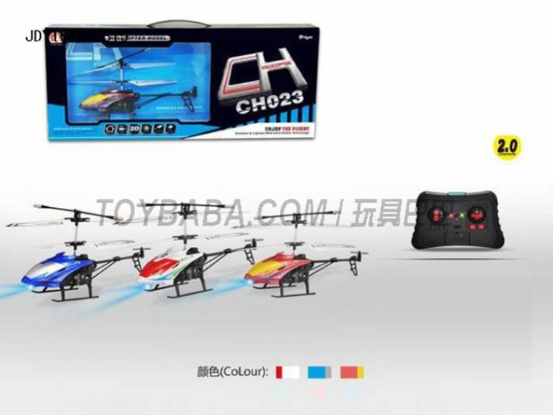 2-way remote control aircraft No.:CH023-2