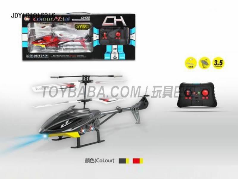 3.5 through remote control aircraft alloy color No.:CH010-1