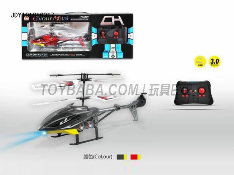 3-way color alloy remote control aircraft No.:CH010-3