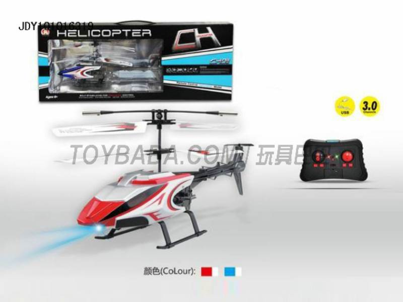 3-way remote control aircraft No.:CH011-3