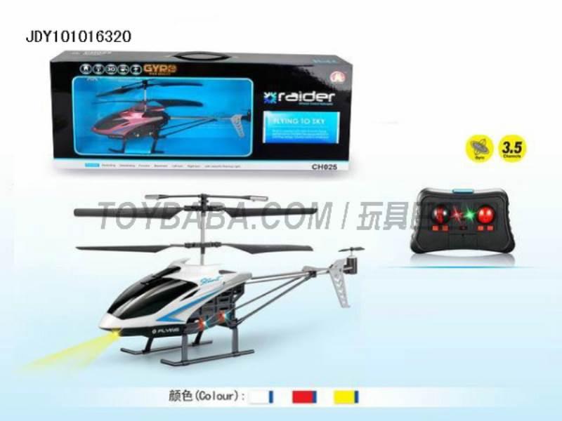 3.5 through remote control aircraft alloy No.:CH025-1