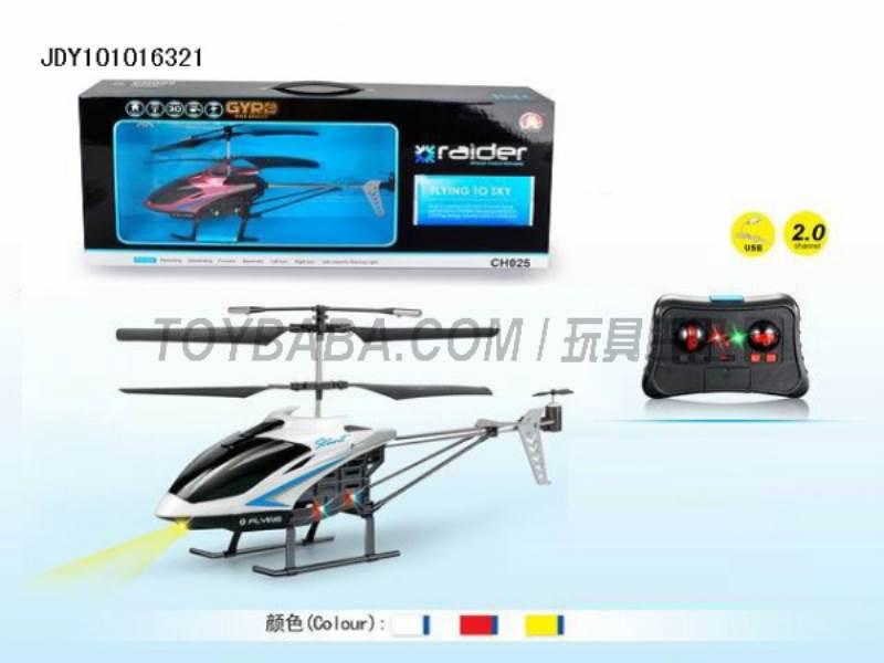 2-way remote control aircraft alloy No.:CH025-2