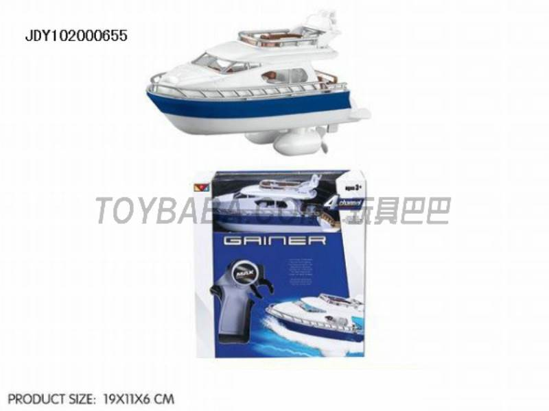 Chinese version of the remote control yachts ( including electricity) No.:311-A8